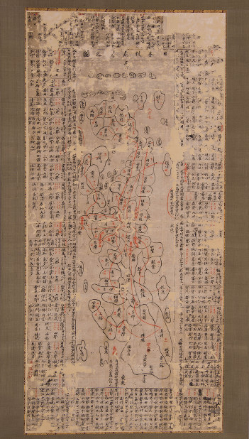 Ancient Map Of Japan.14th Century Map At Hiroshima Museum One Of Oldest Covering Entire