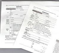 韓国の延命医療決定法で、患者の意思表示書面として使われる「計画書」(左)と「事前意向書」(書面の様式はいずれも法施行時)