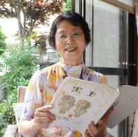 「黒土」の復刻版を手に思い出を語る竹尾洋子さん=奈良県大和高田市で