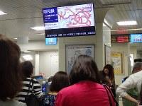 地震の影響で混乱するJR六甲道駅=神戸市灘区で2018年6月18日午前8時9分、梅田麻衣子撮影