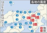 各地の地震