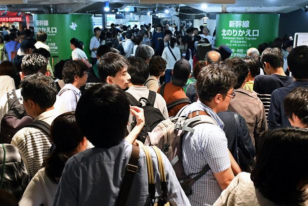 東北 新幹線 運休