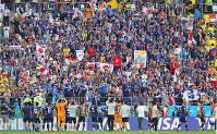 【コロンビア―日本】初戦のコロンビア戦に勝利し、サポーターの声援に応える選手たち=ロシア・サランスクで2018年6月19日、長谷川直亮撮影