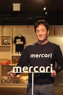 Mercari Inc. CEO Shintaro Yamada (Mainichi)
