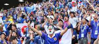 【コロンビア-日本】コロンビアとのW杯初戦を前に盛り上がる日本のサポーター=ロシア・サランスクで2018年6月19日、長谷川直亮撮影