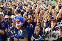 コロンビア戦を見ながら声援を送る日本サポーターたち=東京都文京区で2018年6月19日午後8時56分、宮武祐希撮影
