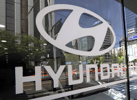 In this April 26, 2017 file photo, the logo of Hyundai Motor Co. is displayed at the automaker's showroom in Seoul. (AP Photo/Lee Jin-man)