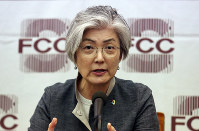 South Korean Foreign Minister Kang Kyung-wha speaks during a press conference in Seoul, South Korea, on June 20, 2018. (AP Photo/Ahn Young-joon)