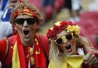 【イラン・スペイン】試合前に盛り上がるスペインのサポーター=AP