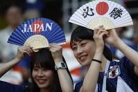 日本の女性サポーター=AP