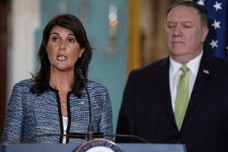国連人権理事会:米国脱退に人権団体など懸念や遺憾 - 毎日新聞