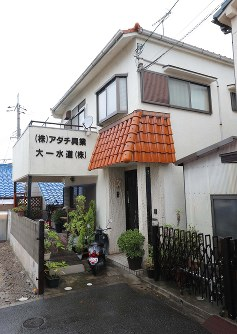 The home and office where Masamitsu Adachi was found dead in March 2018 is seen in Sakai, Osaka Prefecture, on June 20, 2018. (Mainichi)