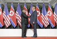 初めて対面し握手をするトランプ米大統領(右)と金正恩朝鮮労働党委員長=シンガポールで6月12日、AP