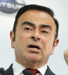 Carlos Ghosn (Mainichi)