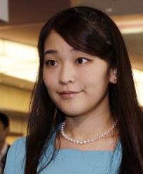 Princess Mako (Mainichi)