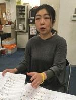 障害基礎年金の支給を求め提訴する林恵美子さん=東京都内で