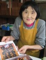 2年前には新商品の甘露煮を披露した巣山益栄さん