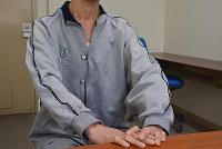 電車内で痴漢を何度も繰り返した男性受刑者=高松刑務所で、岩崎邦宏撮影