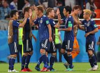 【日本-セネガル】セネガルと引き分け、ピッチを後にする本田(左から3人目)ら日本の選手たち=ロシア・エカテリンブルクで2018年6月24日、長谷川直亮撮影