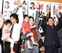 Haruka Kuwabara, center, holding her son, celebrates her victory in the mayoral election in Tsunan, Niigata Prefecture, on June 24, 2018. (Mainichi)
