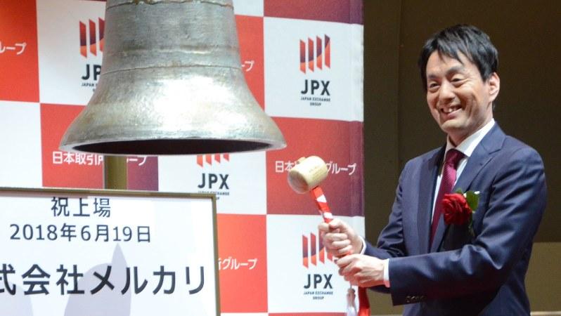 メルカリの山田進太郎会長兼CEO