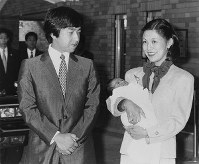 三女の絢子さまを抱く高円宮久子さま=1990年9月21日撮影