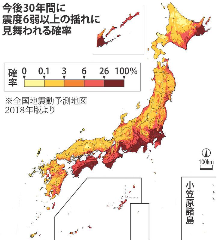 地震 予測 twitter