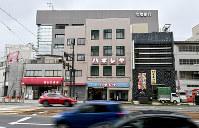 福井市のシンボルとされた大和百貨店は福井地震で南側に傾斜し、その跡地には北陸銀行福井支店が建った=福井市中央3で2018年6月11日、山田尚弘撮影