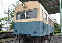 福井地震に遭いながらなお、1997年まで現役で走り続けた「震災電車」=福井市下馬3の下馬中央公園で2018年6月8日、大森治幸撮影