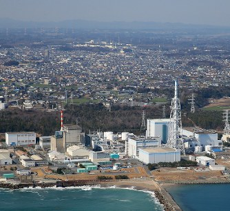 Japan Atomic's Tokai No  2 plant set to pass restart screening - The
