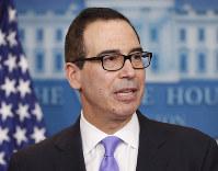 U. S. Treasury Secretary Steven Mnuchin (AP)