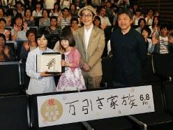 映画「万引き家族」の舞台あいさつをする是枝裕和監督(右)=2018年6月3日、玉城達郎撮影