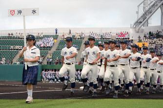 High School Baseball Club Membership Sees Record Fall In Japan The