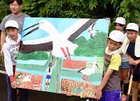 西小児童がコウノトリのペアを描いた看板=島根県雲南市で、山田英之撮影