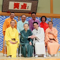 Rakugo storyteller Katsura Utamaru, second from left in front, poses with other members of the Japanese comedy TV show