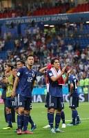 【ベルギー-日本】ベルギーに敗れ、サポーターにあいさつに向かう長谷部(中央右)、吉田(中央左)ら日本代表の選手たち=ロシア・ロストフナドヌーで2018年7月2日、長谷川直亮撮影