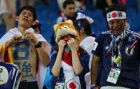 【ベルギー-日本】ベルギーに逆転負けし、スタンドで涙を流す日本のサポーター=ロシア・ロストフナドヌーで2018年7月2日、長谷川直亮撮影