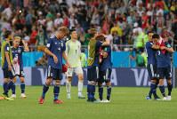【ベルギー-日本】逆転負けでベスト8を逃して肩を落とす本田(手前左)ら日本の選手たち=ロシア・ロストフナドヌーで2018年7月2日、長谷川直亮撮影