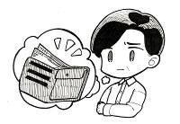 え・南美羽さん(和歌山市立和歌山高校3年)