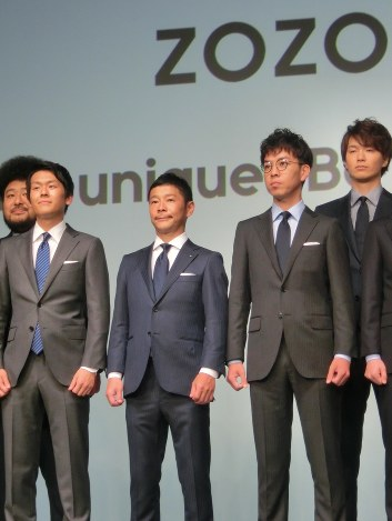 Japanese Online Retailer Looks To Sell Custom Fit Clothes To The