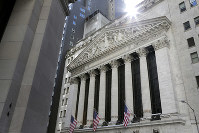 New York Stock Exchange (AP)