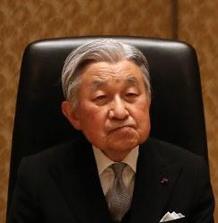 Emperor Akihito (Mainichi)