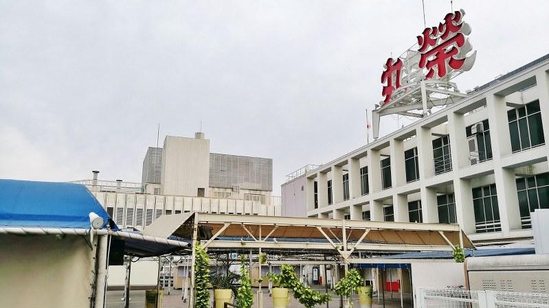 名古屋市の繁華街・栄にある丸栄百貨店の屋上=筆者撮影
