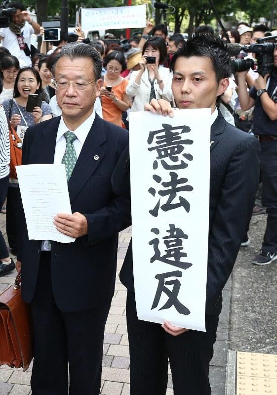 憲法を知りたい:婚外子差別「違憲」最高裁決定(2013年9月 ...