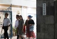 受託収賄の容疑で文科省局長が逮捕され、局長の子供の不正入学が疑われている東京医科大=東京都新宿区で2018年7月4日午後8時16分、玉城達郎撮影
