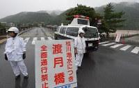 大雨で桂川が増水し、渡月橋は通行禁止になった=京都市右京区で2018年7月5日午後6時1分、川平愛撮影