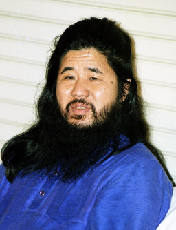 松本智津夫死刑囚