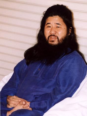 a focus on aum shinrikyos cult founder shoko asahara By a cult founded by shoko asahara  cult-attraction-aum-shinrikyos-power  to conclude the aum trials but the cult's founder was just.