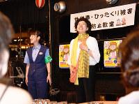 キャバレーで、かばんをたすき掛けにするよう呼びかける警察官=大阪市淀川区十三本町1のキャバレー「ふうりゅう」で、土田暁彦撮影