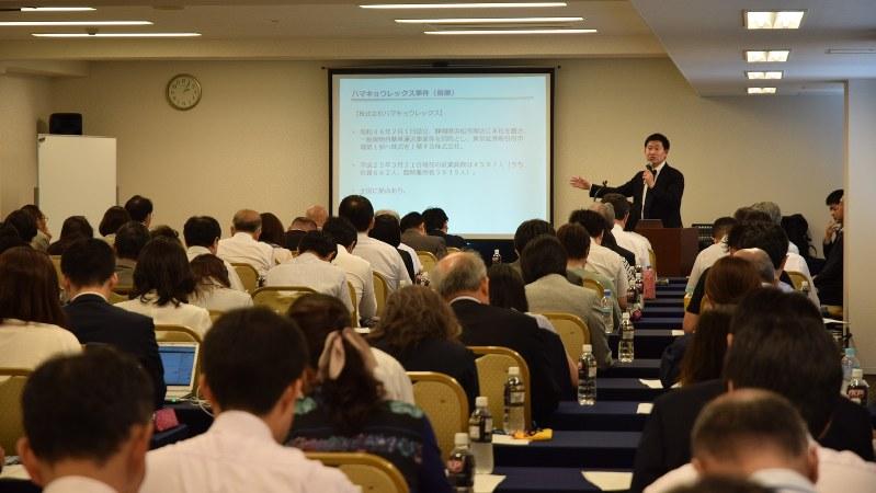 最高裁判決を受けて開かれたセミナーは満席(東京都内で6月27日)